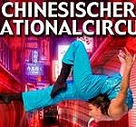 Chinesischer-Nationalcircus_news_list