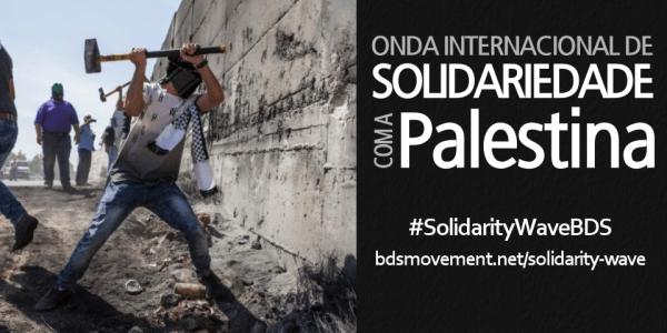 Segundo ato unificado pela Palestina