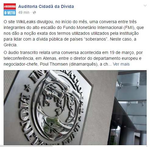 Chantagem e Extorsão: como o FMI lida com a dívida grega (áudios vazados)