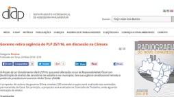 Governo retira urgência do PLP 257/16, em discussão na Câmara
