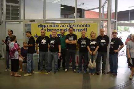 Dia Nacional de Lutas no Banco do Brasil