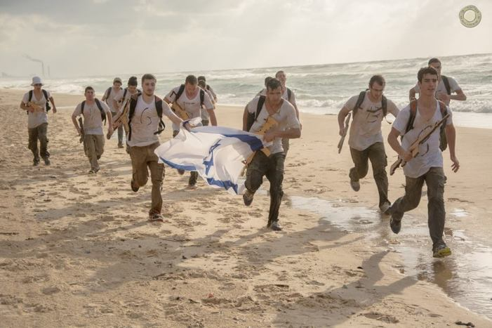 "Israel desafia turistas a ""matarem"" palestinos em treino militar antiterrorismo"