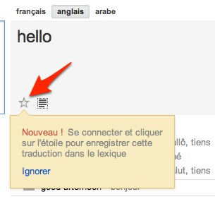 google traduction etoile phrasebook descary Google Traduction: sauvegardez vos traductions sur un recueil d'expressions
