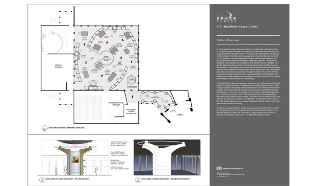 Schematic design completed for HR MacMillan Space Center DE