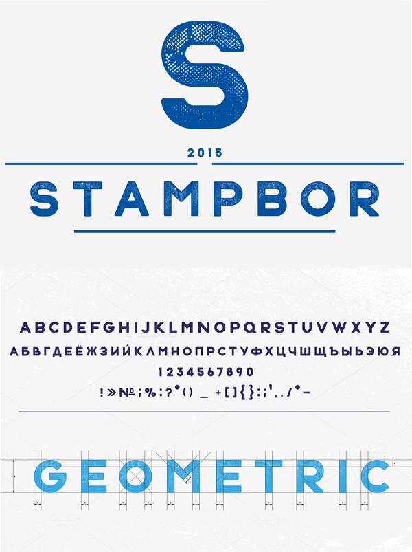 06 Stampbor Grunge Russian Free Font