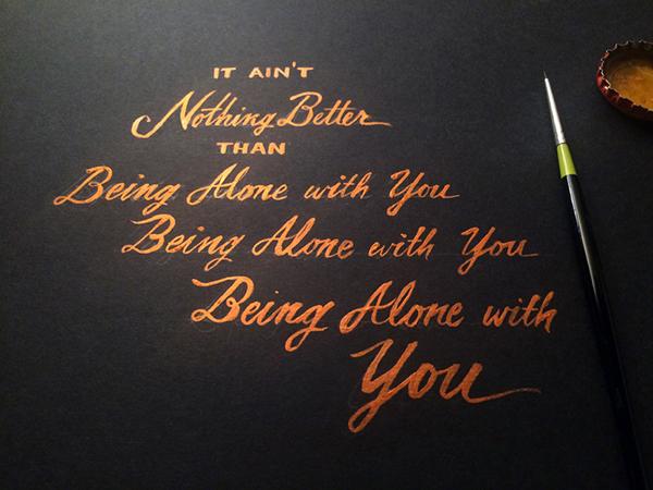 14 Lettering Lyrics, ILoveMakonnen