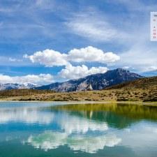 September 2016 Calendar Desktop Wallpaper - Dhankar Lake Spiti