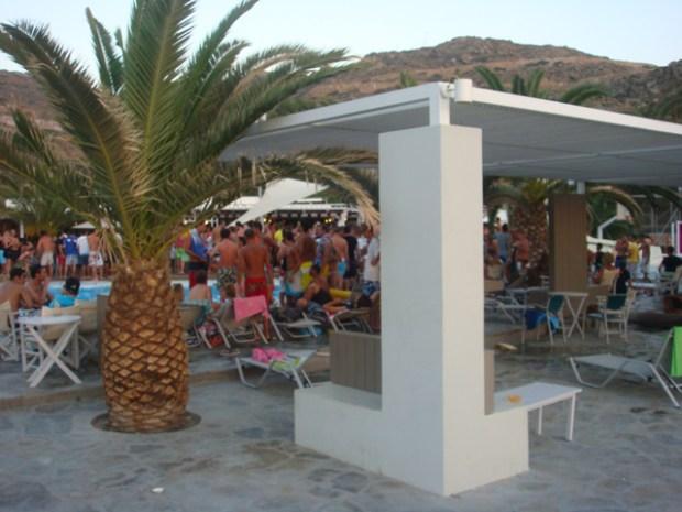 Far Out Beach Ios Grécia