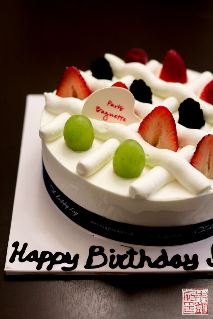 Pinterest Carte Anniversaire Homme {sweet San Francisco}: Paris Baguette Bakery - Dessert First