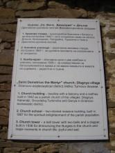 Информация на български и английски език
