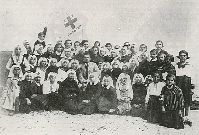 Български червен кръст - Дряново; 1937 г.