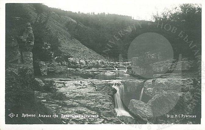 Река Андъка, 1939 г.