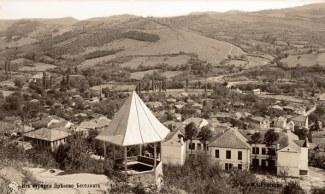 Гледка от Туристическия дом