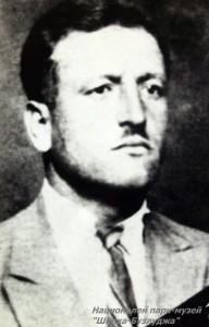 Илия Пенев Мъглов