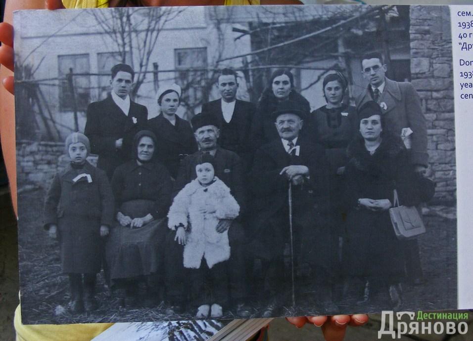 Из историята на село Караиванца