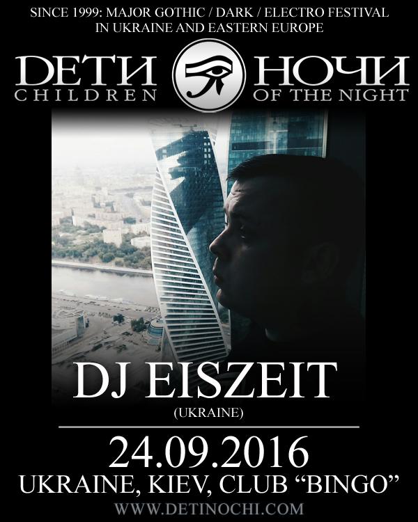 DJ_Eiszeit_600x750_1
