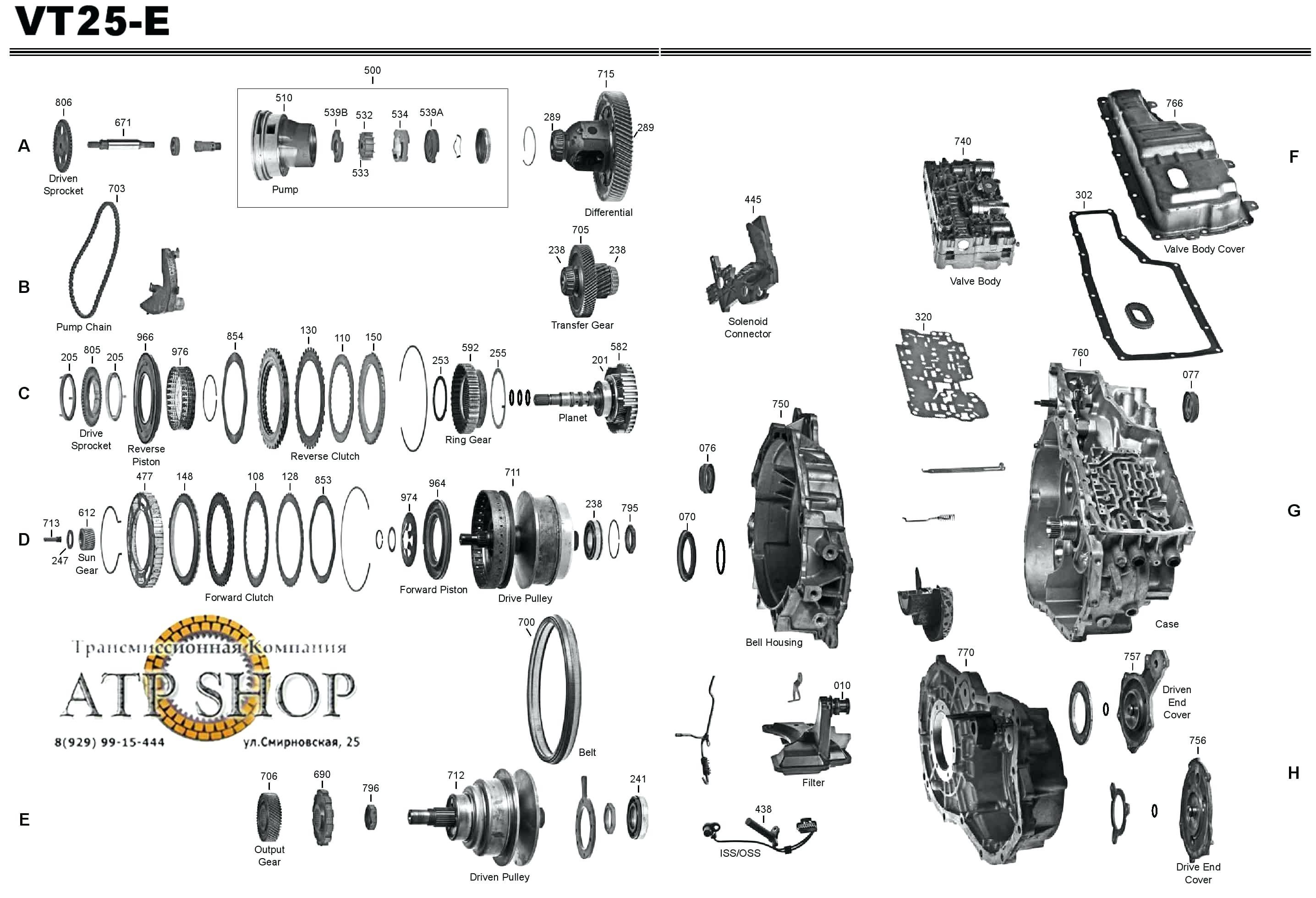05 smart car fuel filter