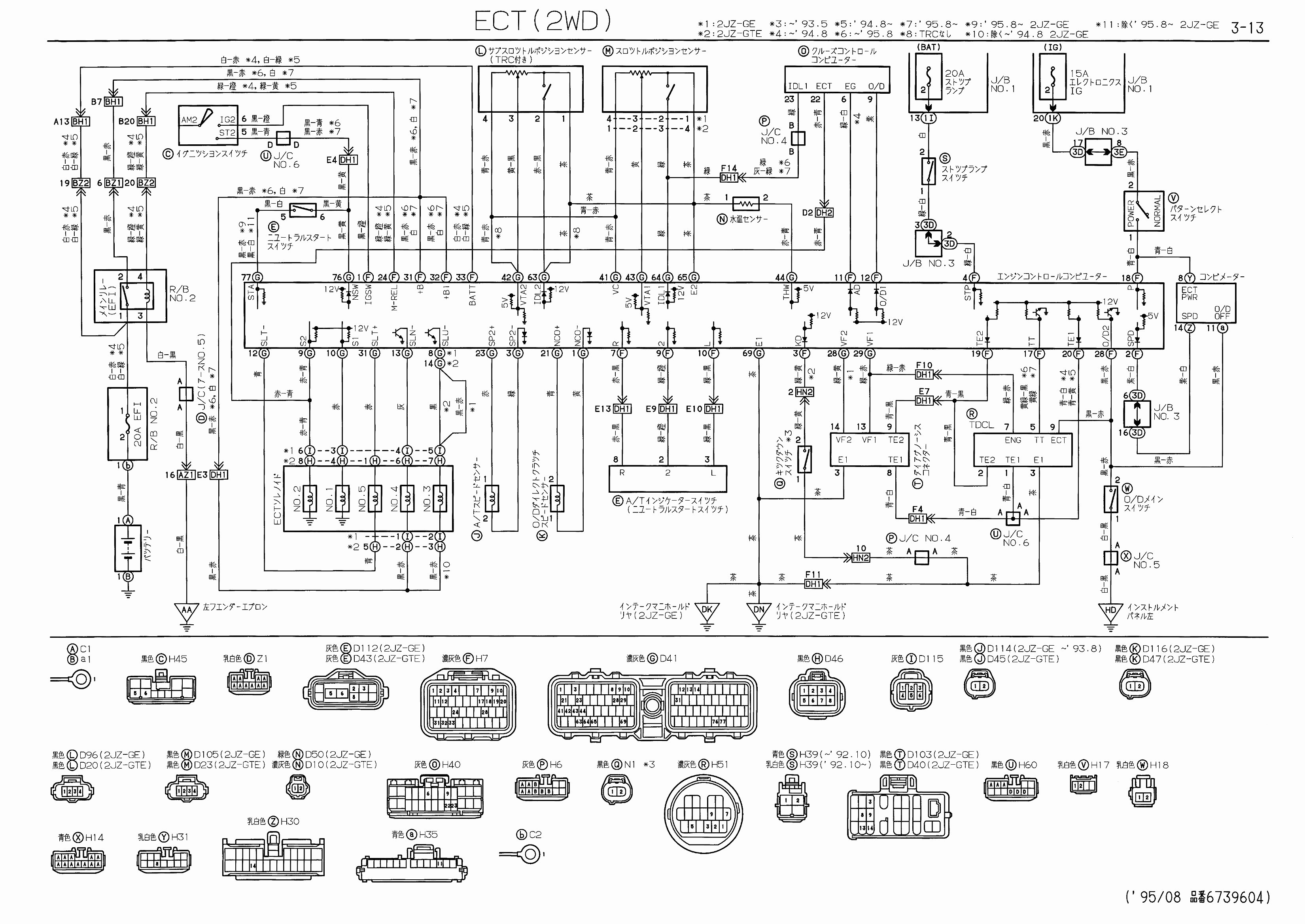 1993 Infiniti G20 Diagram Wiring Schematic On Wire Engine Schematiczes 1994 J30 Data Honda Civic