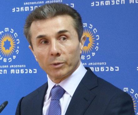 bidzina_ivanishvili_2012-04-05