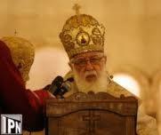 ilia patriarch