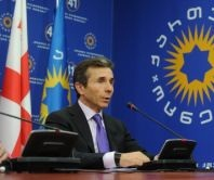 bidzina ivanishvili - press conference 2012-10-02