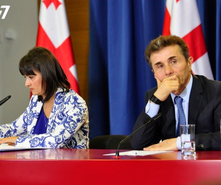 ivanishvili_bidzina_press_conference_2013-09-04