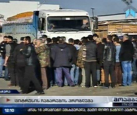 mandarin_vendors_protest_kobuleti