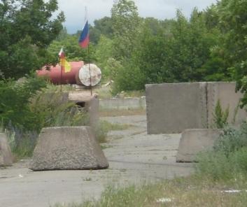 Tskhinvali_June_2013_Crop