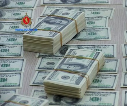 counterfeit_USD