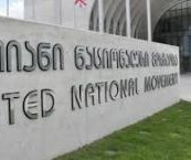 national_movement_office