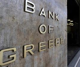 bank_of_greece
