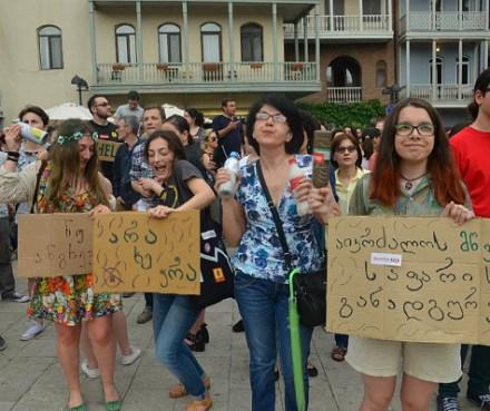 save_tbilisi_rally-