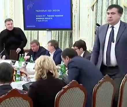Arsen_Avakov_Mikhkeil_Saakashvili