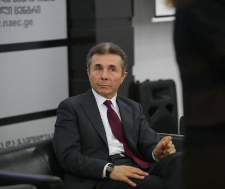 bidzina_ivanishvili_