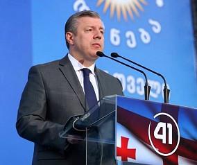 giorgi_kvirikashvili