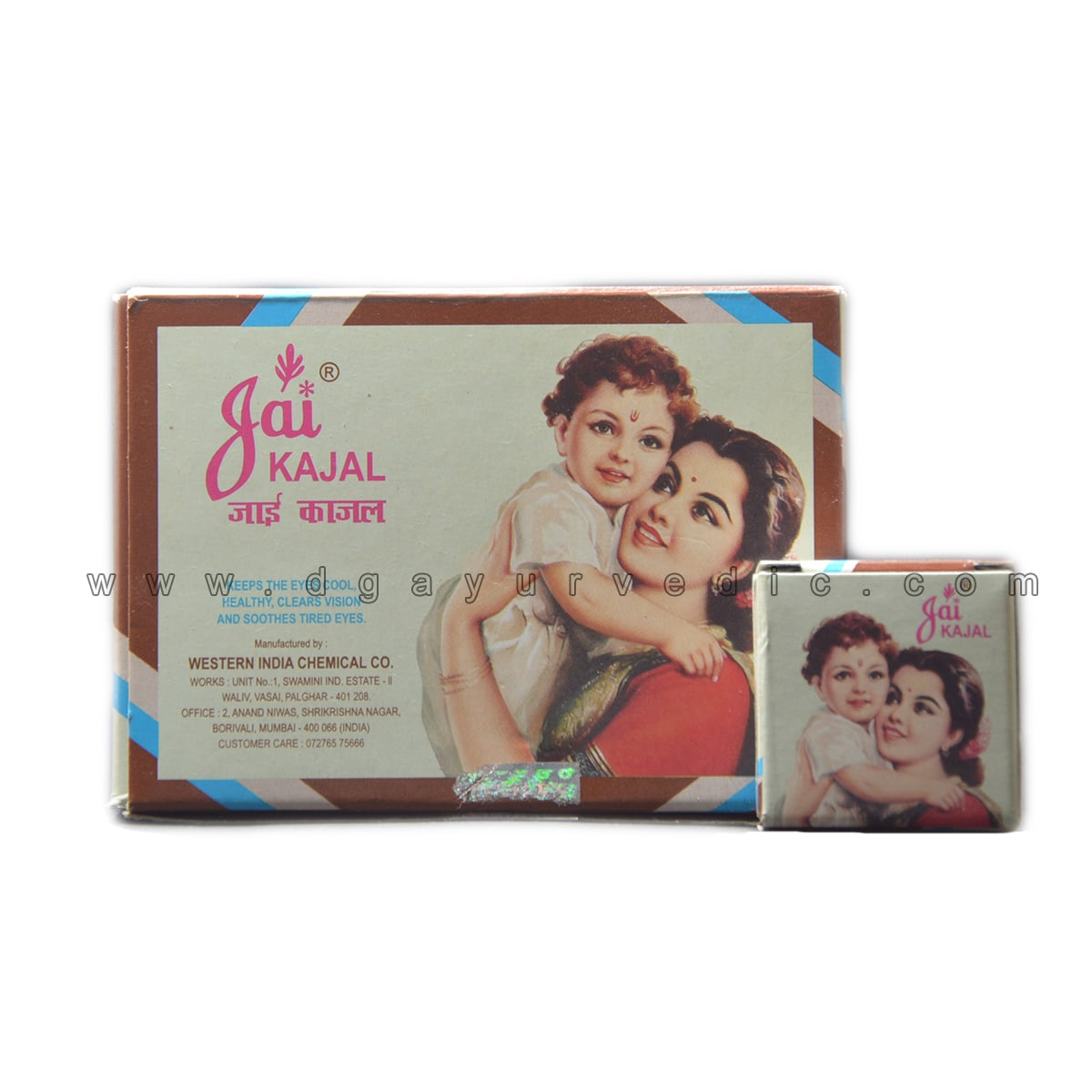 Infant Baby Kajal Jai Kajal Eye Care Traditional Liner Specially For Kids