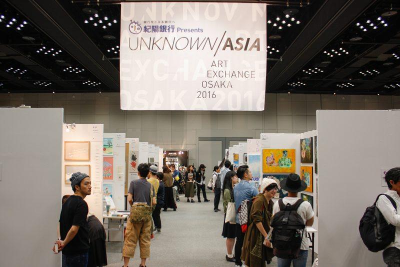 Suasana booth seniman Unknown Asia