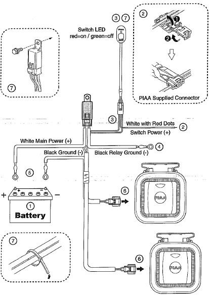 piaa wiring harness with inline fuse