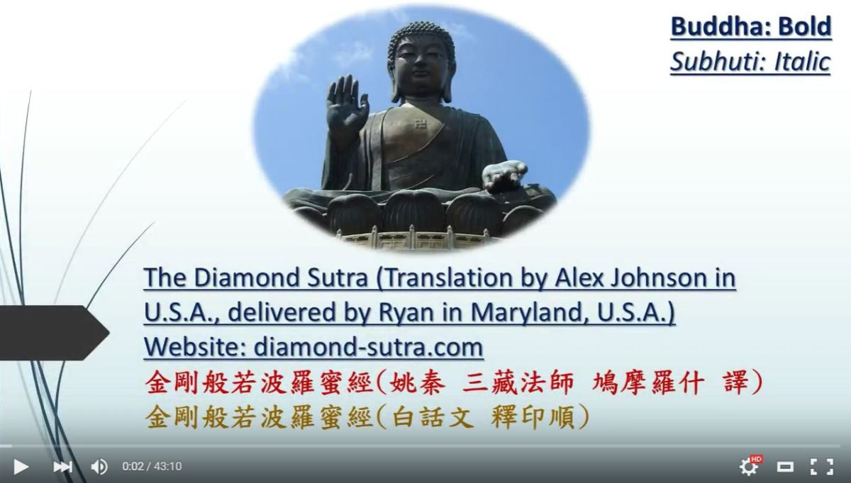 Screen Shot of Video Version of Diamond Sutra - Video by Saun Fong, Hong Kong