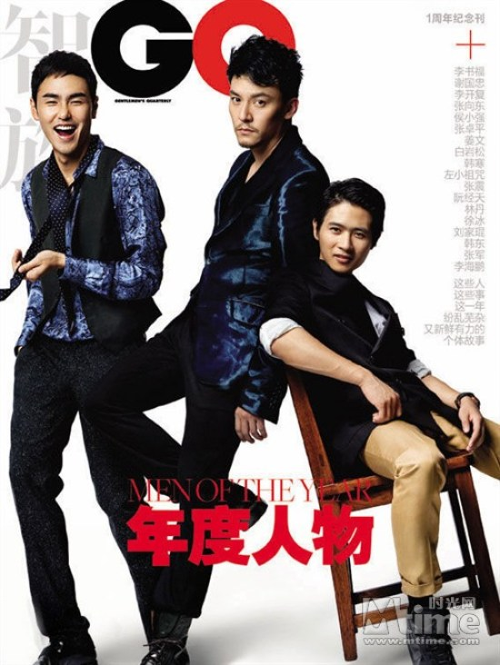 GQ cover featuring Ethan Ruan, Chang Chen, and Han Han.