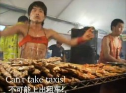 A Chinese yangrouchuan (lamb kebab) vendor dancing in a Death to Giants music video.