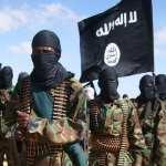 Policemen feared dead in Al-Shabaab attack
