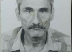 Corpo encontrado no Zatt era de idoso desaparecido em Bento