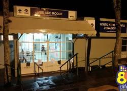 Prefeitura de Bento anuncia retomada de atendimento médico no interior