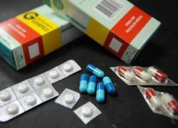 Farmácia da unidade central de Bento estará fechada nesta sexta