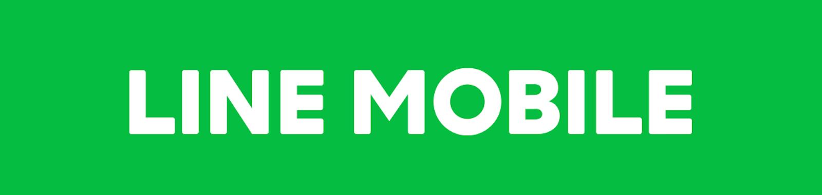 line mobile2