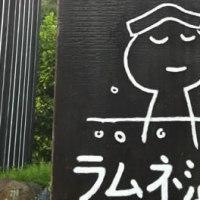 report-oita-lamune-onsen01