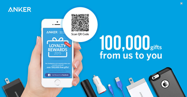 anker-rewards-201501
