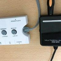 review-audio-selector-sanwa-vs-loas