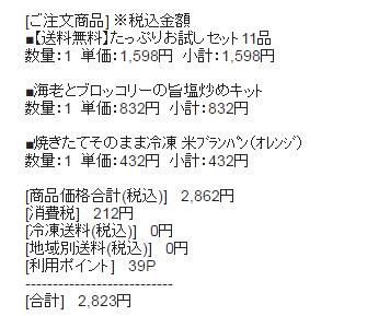 2016-04-30_15h15_18